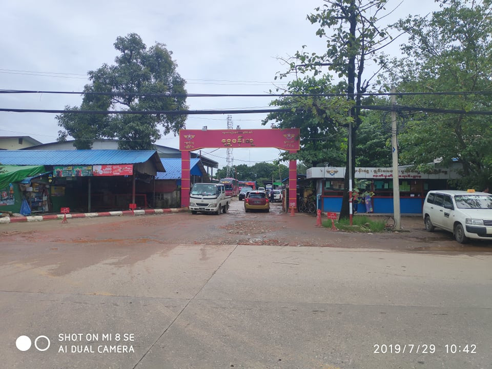 Shwe Man Thu High Way Buses Compound